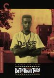 Do the Right Thing [Criterion Collection] [DVD] [1989]