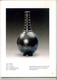 http://farm7.staticflickr.com/6103/6313488517_7666ce457c_b.jpg Chun Wen Wang