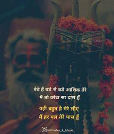 Matsya💕 Ganesh Lord, Shri Ganesh, Hanuman, Krishna, Shiva Linga, Mahakal Shiva, Lord Shiva Stories, Aghori Shiva, Childhood Memories Quotes