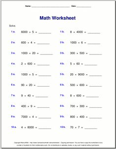 Grade 6 Integers Worksheets Free Amp Printable K5