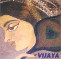 "Vijaya Sinha's creation ""DREAMY EYES"". Painting. EmoTagged Love"