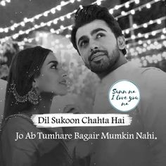 Trendy Funny Love Quotes For Him Marriage Feelings Ideas First Love Quotes, Famous Love Quotes, Love Quotes For Him, Funny Baby Quotes, Funny Quotes For Kids, Funny Memes, Life Insurance Quotes, Muslim Love Quotes, Romantic Shayari