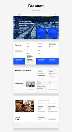 Along with the correct know-how, you should have the ability to find an ideal webhosting provider at a price advantage that leaves you a considerable amount of financial savings. Website Design Layout, Web Layout, Layout Design, Minimal Web Design, Fluent Design, Web Design Websites, Web 2.0, Custom Web Design, Portfolio Web Design