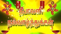Deepavali festival greetings in Tamil Best Diwali Wishes, Happy Diwali Wishes Images, Happy Diwali Wallpapers, Diwali Greeting Cards Images, Tamil Greetings, Happy Diwali Rangoli, Diwali Pictures, Diwali 2018, Festival Lights