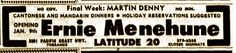 Old Latitude 20 ad. Hagins collection.