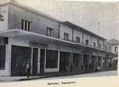ΔΗΜΑΡΧΕΙΟ 1962 Tree Identification, Crete, Photograph, Outdoor Decor, Photography, Photographs, Fotografia, Fotografie