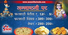 M.M.Mithaiwala - Google+