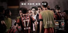 2016 Match Poster vs Pohang Steelers. #fcseoul #football #soccer #sports #poster #design