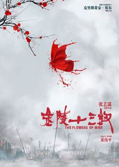 Zhang Yimou's new film isn't getting great reviews (boo!) but I love this poster