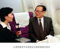 非常罕見圖片:李瑞英專機上採訪老江(多圖)