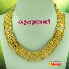 Poothali Kerala Jewellery, South Indian Jewellery, Indian Jewelry, Gold Wedding Jewelry, Bridal Jewelry, Gold Jewelry, Gold Ornaments, Costume Jewelry, Antique Jewelry