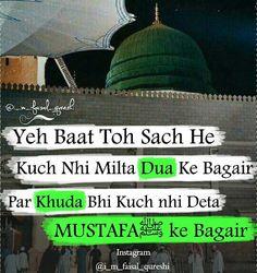 Beshak Imam Ali Quotes, Allah Quotes, Urdu Quotes, Beautiful Islamic Quotes, Islamic Inspirational Quotes, Allah Islam, Islam Quran, Islam Muslim, Islamic Images