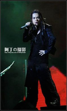 hyde Moon Child, Visual Kei, Record Producer, Hyde, Rock Bands, Eye Candy, Singer, Actors, Shanghai