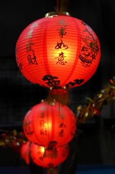 Red Chinese lanterns - #GoodLuck