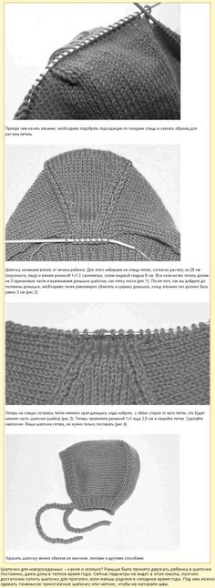 I love making these! knitted p |