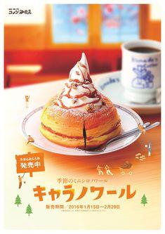 今年も会えたね★「キャラノワール」 Food Web Design, Food Graphic Design, Food Poster Design, Menu Design, Creative Desserts, Just Desserts, Japan Dessert, Cake Packaging, Food Advertising