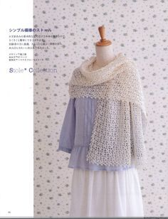 Japanese pattern ebook (Japanese language): Elegant crochet shawl & stole patterns: openwork shawl, filet shawl, motifs stole and other cute and easy designs at Japanese crochet handcraft patte. Crochet Magazine, Knitting Magazine, Crochet Books, Crochet Lace, Crochet Scarves, Crochet Clothes, Crochet Shawl Diagram, Japanese Crochet, Lace Scarf