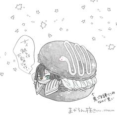 kimetsu no yaiba,chibi Anime Chibi, Manga Anime, Demon Slayer, Slayer Anime, Brother And Sister Love, Shingeki No Bahamut, Cute Chibi, Wattpad, Kawaii Art