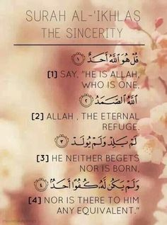 15 Best Surat Al Ikhlas Images Hadith Quran Allah