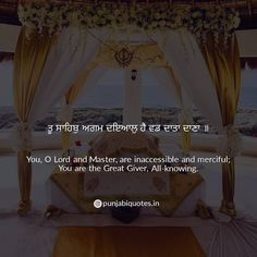 Guru Granth Sahib Quotes, Shri Guru Granth Sahib, Sweet Couple Quotes, Good Thoughts Quotes, Black Phone Wallpaper, Gurbani Quotes, You Are The Greatest, Reality Quotes, Religious Quotes