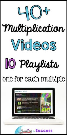 Are your students working on multiplication fluency? Multiplication videos are a great way to help students learn to count by multiples. Aligns with CCSS by helping students memorize multiplication facts Math Resources, Math Activities, Fun Math, Multiplication Songs, Math Songs, Math Fractions, Math Movies, Third Grade Math, Second Grade