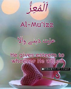 Allah Names, Islamic Prayer, Prayers, Beans