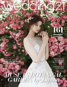 [월간웨딩21] 제이스포사와 함께한 7월호를 기대하세요! Outside Wedding, Botanical Gardens, The Outsiders, Bride, Luxury, Formal Dresses, Unique, Beautiful, Fashion