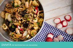 #shrimps #squid #salad #sarakosti #cinemam #recipeoftheday https://www.facebook.com/Cinemam/photos/a.161539577389839.1073741828.161466250730505/204545816422548/?type=1&theater