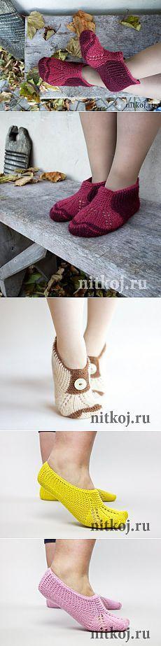 ₩₩₩ Crochet Socks, Knitting Socks, Crochet Stitches, Knit Crochet, Knit Boots, Knitted Slippers, Slipper Boots, How To Wear, Clothes