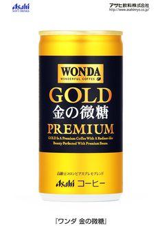 Asahi Wonda GOLD premium   layout Japanese Drinks, Coffee Label, Premium Coffee, Whiskey Bottle, Protein, Boss, Packing, Layout, Design