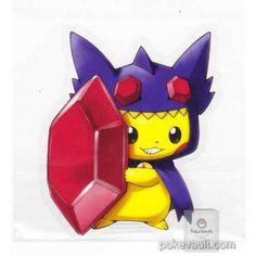 Pokemon Center 2015 Poncho Pikachu Series #1 Mega Sableye Large Sticker Pokemon One, Pokemon Plush, Pokemon Funny, Cool Pokemon, Pokemon Cards, Pokemon Fusion, Deadpool Pikachu, Pikachu Art, Kawaii Chibi