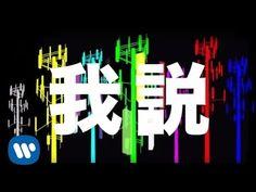 Blur combine fan-made clips for 'I Broadcast' video Funny Frank, Damon Albarn, Britpop, Video New, Blur, Music Videos, Youtube, Itunes, Random Stuff