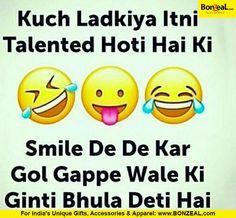 Funny Jokes In Hindi Shinchan - RetroModa Funny Picture Jokes, Funny Jokes In Hindi, Funny School Jokes, Very Funny Jokes, Crazy Funny Memes, Good Jokes, Funny Facts, Hilarious, Stupid Funny