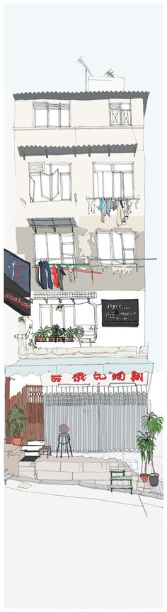Joyce is not Here Hong Kong Colour Illustration by DottyNoggin, £24.00