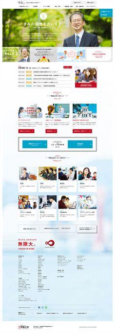 甲南大学Ch.|WORKS|UNITBASE Inc.|株式会社ユニットベース