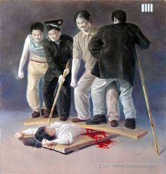 """falun art 