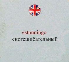 English Speech, English Idioms, English Vocabulary Words, English Phrases, Learn English Words, English Writing, English Study, English Lessons, English Grammar