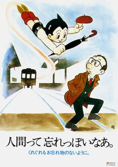 Vintage Tokyo subway manner posters: astro boy says don't leave your belongings behind