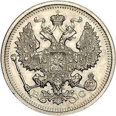 Russian Coin                                                                                                                                                                                 More