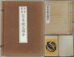 "1901-Japanese vintage original woodblock print book, Imaizumi Sadasuke, ""Shozoku Shokumon Zue 7 volumes"""