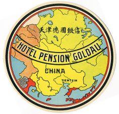 Hotel Pension Goldau :: Tientsin #China