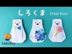 Jpapanese Origami creator kamikey' s original origami works and traditional models. I like to create kawaii origami. Origami Design, Diy Origami, Bear Origami, Gato Origami, Origami And Kirigami, Origami Fish, Useful Origami, Origami Paper, Origami Envelope