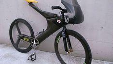 Pépite du web, le fixie de Tonnerre Mécanique japonais   Fixie Singlespeed, infos vélo fixie, pignon fixe, singlespeed.
