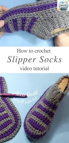 Crochet Slipper Socks - Learn how to make this beautiful crochet slipper socks! These elegant slipper socks are common footwear and are traditionally heavily embroidered in many colourful decorations. Easy Crochet Slippers, Crochet Slipper Boots, Slipper Socks, Felted Slippers, Crochet Shoes Pattern, Crochet Patterns, Crochet Ideas, Crochet Cross, Cat Crochet