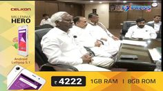 CM KCR review meeting on Budget preparation 2016-17 - Express TV