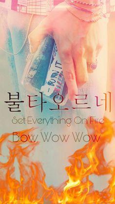 Bts Song Lyrics, Fire Lyrics, Bts Lyrics Quotes, Bts Qoutes, Seokjin, Namjoon, Hoseok, Taehyung, Sea Wallpaper