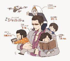 Yakuza Anime, Fandoms, My Diary, Marvel Entertainment, Game Character, Fan Art, Eyes, Kamen Rider, Mental Illness