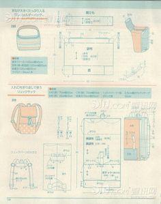 giftjap.info - Интернет-магазин | Japanese book and magazine handicrafts - Lady Boutique 2014-9