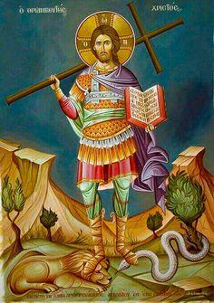 Catholic Art, Religious Art, Roman Church, Christian Artwork, Biblical Art, Byzantine Icons, Orthodox Icons, Sacred Art, Kirchen