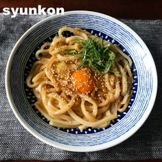 Quick Recipes, Wine Recipes, Asian Recipes, Cooking Recipes, Healthy Recipes, Star Food, Cafe Food, Asian Cooking, Food Photo
